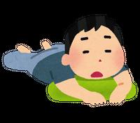 坂本 不惑(さかもと・ふわく)