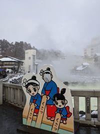 Seppy JAPAN