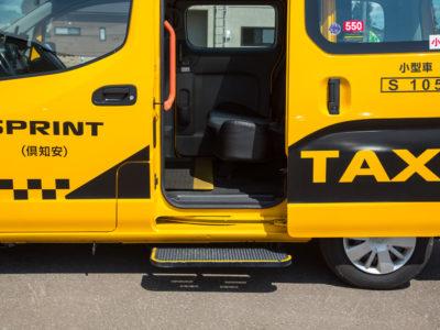 Sprint Taxi Side