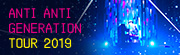 ANTI ANTI GENERATION TOUR 2019