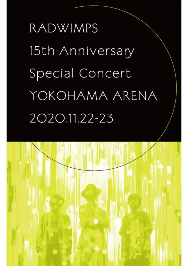 15th Anniversary Special Concert