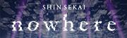 RADWIMPS ROLE-PLAYING MUSIC SHIN SEKAI