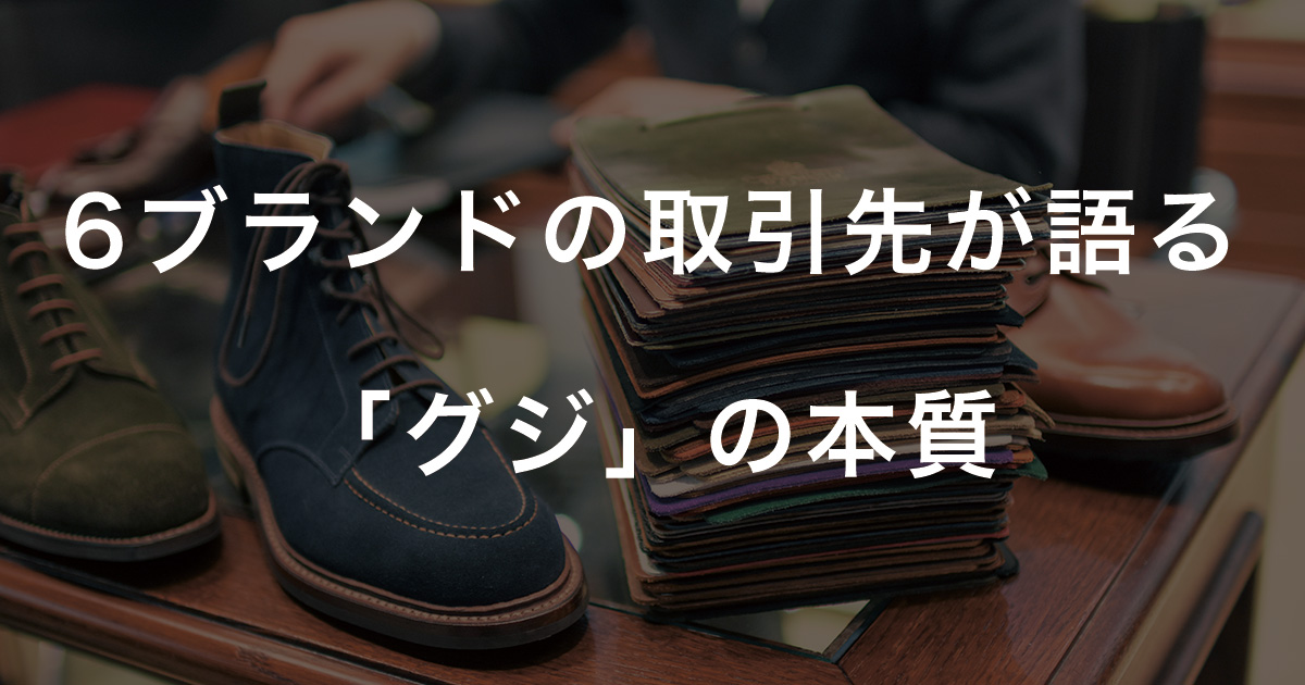 170203-guji-001