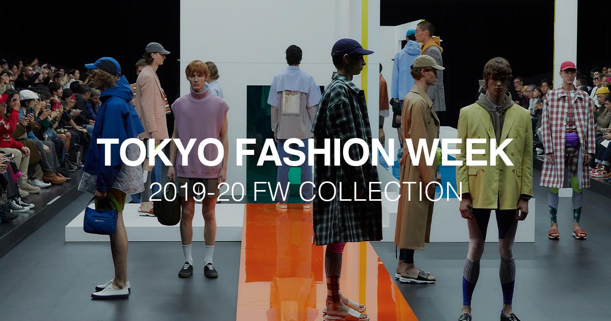 ファッションショー招待企画 2019,20年秋冬「アマゾン