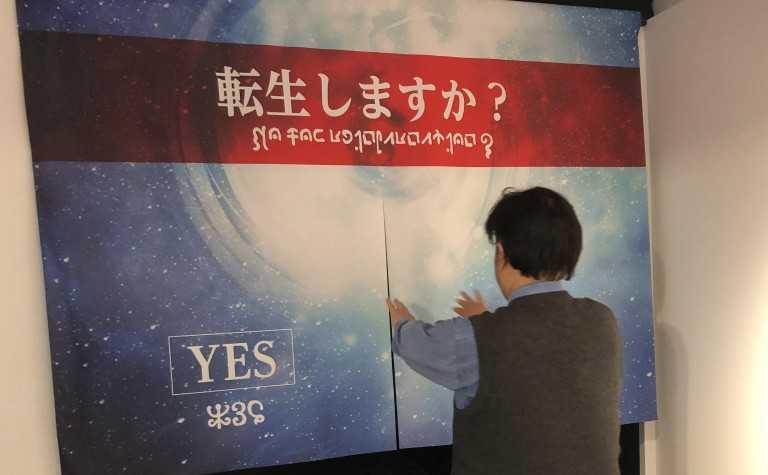 独身アニヲタ男が『転生したらスライムだった展』に行ってきた!