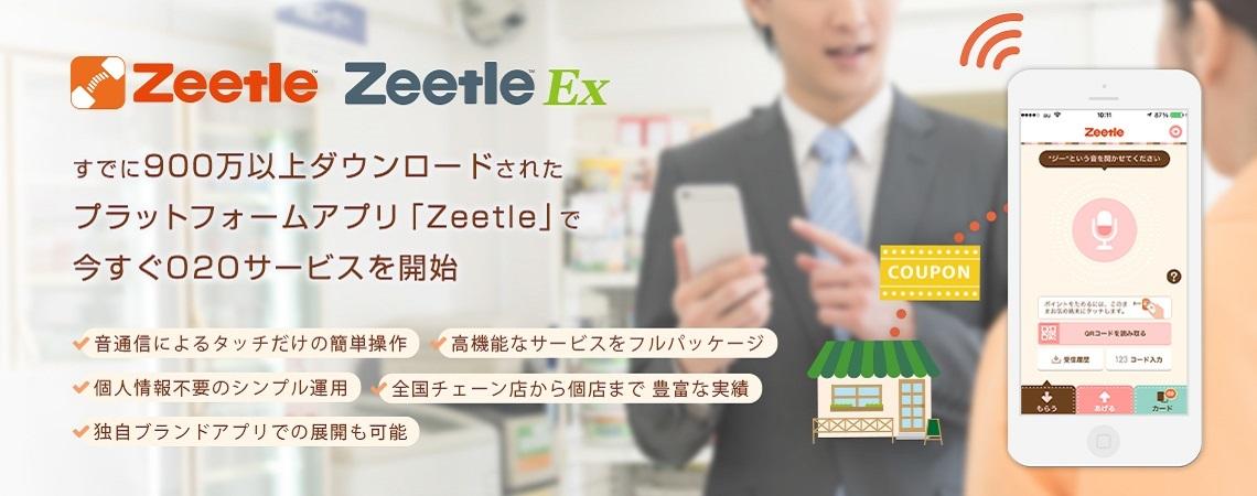 Zeetle