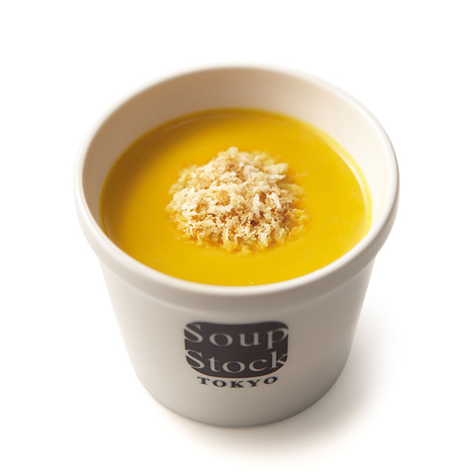 北海道産かぼちゃのスープ