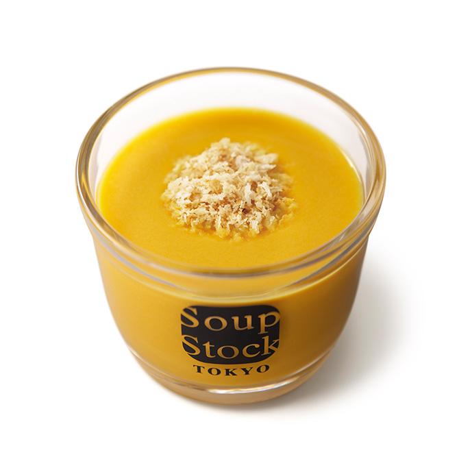 北海道産かぼちゃの冷たいスープ