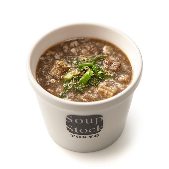 黒胡麻の麻辣(マーラー)スープ