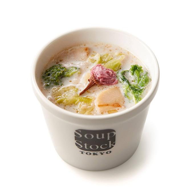 桜と春野菜のクリームスープ