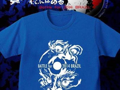 絶対に負けられない戦いが、そこにはあるTシャツ