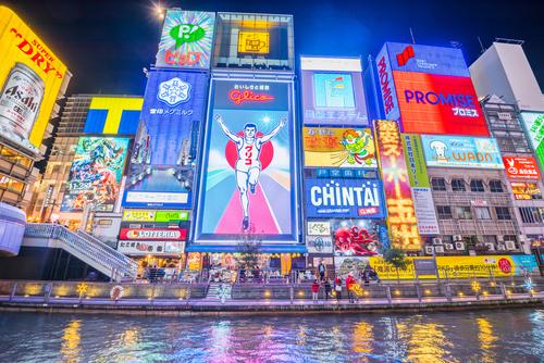 関西を旅したら一度はやってみたい!楽しい食べ歩き