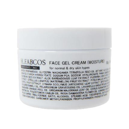 スキンケアブランド│高品質で美容効果の高い「H.FABCOS」