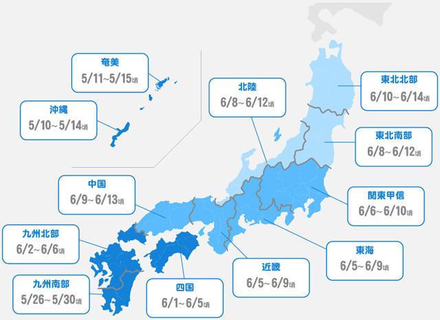 近畿 2 週間 天気 予報 東海・北陸・近畿の週間天気
