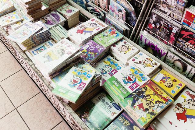 マレーシアで売られる日本の漫画...