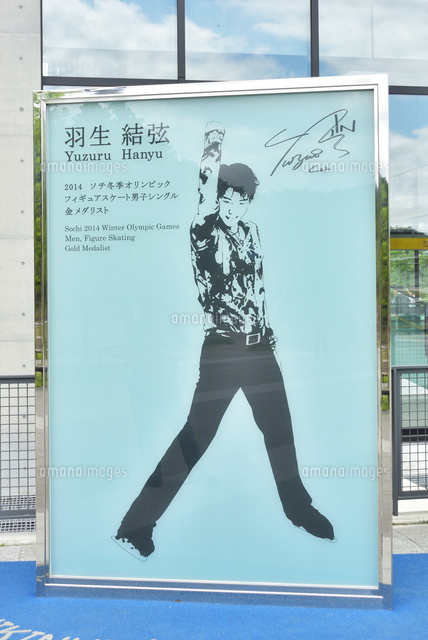フィギュアスケートモニュメント 羽生結弦選手01088023505の写真素材