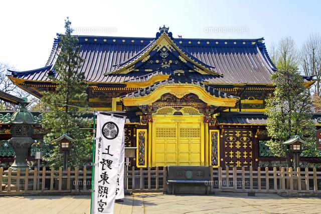 上野東照宮01335035714の写真素材イラスト素材アマナイメージズ