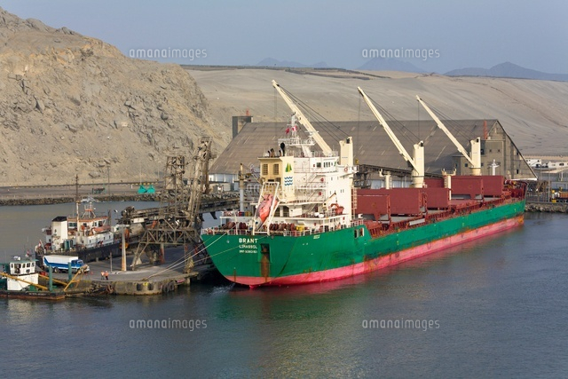 Cargo ship docked at the port of Salaverry