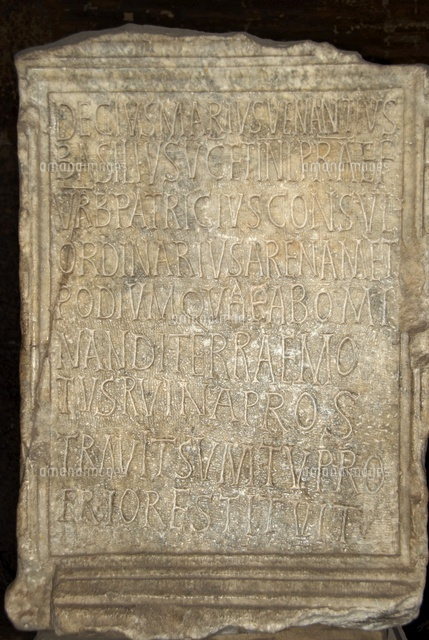 The Coliseum of Rome, commemorative stela
