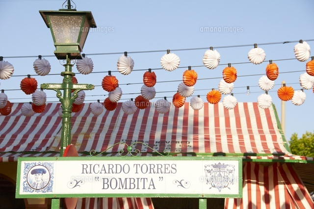 Feria de Abril (the Seville Festival) Street sign