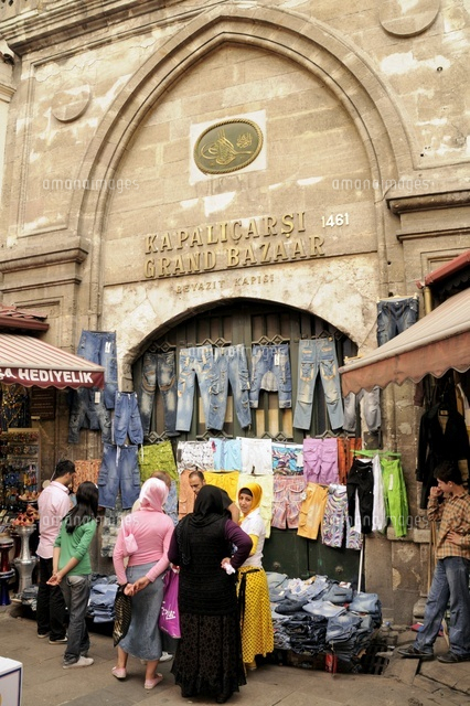 Kapali Carsi or Grand Bazaar Beyazid Gate