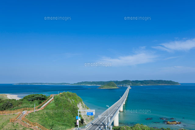 角島大橋と角島