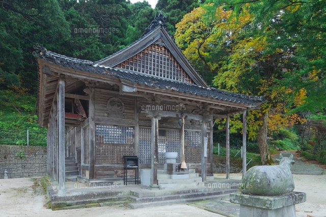転法輪寺