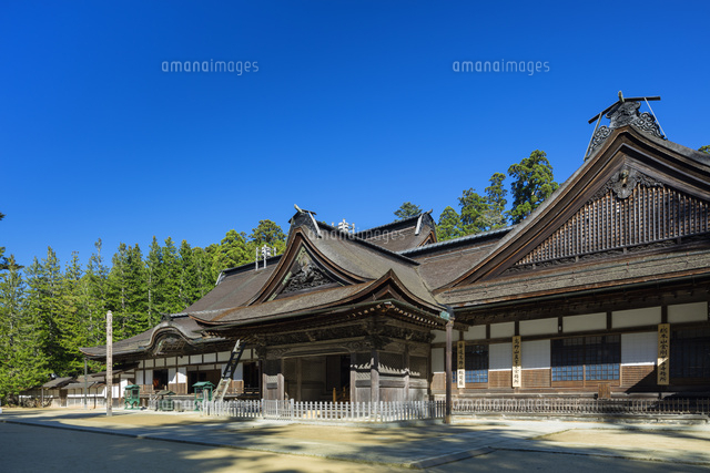 秋の金剛峯寺