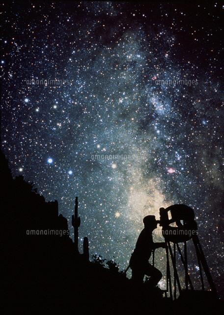 銀河と天文学者[01808004795]の...