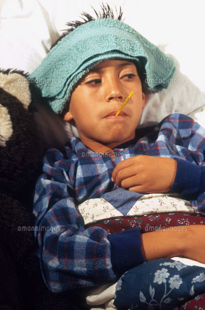 Sick Boy