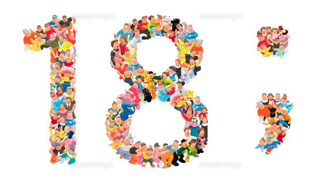 群集 人文字 数字の18 コンマ コロン02237007677の写真素材イラスト