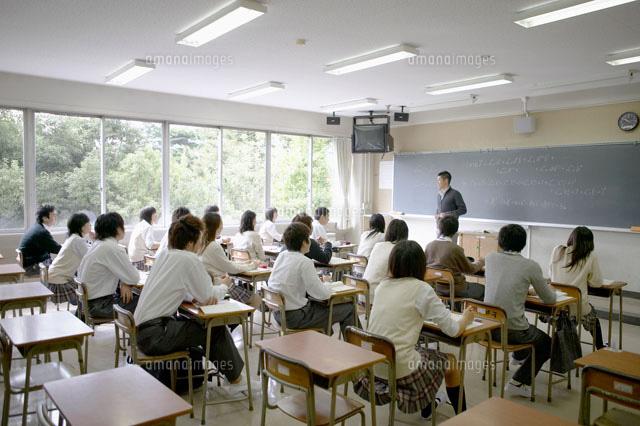 授業 フリー 素材