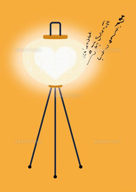 ぼんぼりにハートの灯り02412000285の写真素材イラスト素材アマナ