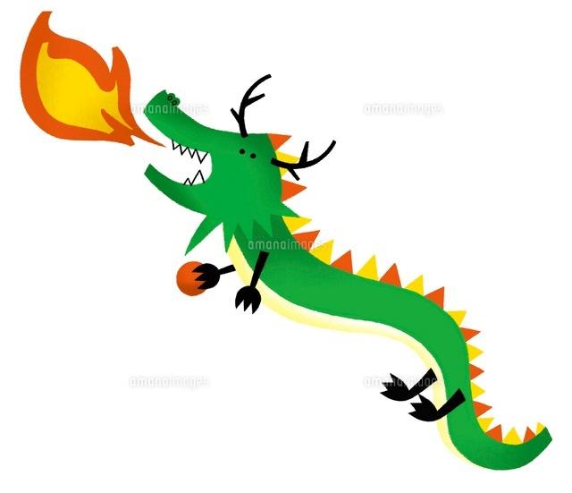 火を吐く緑色の龍02463000725の写真素材イラスト素材アマナイメージズ