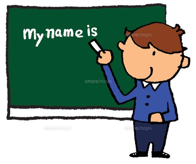 黒板に英語で名前を書いている男の子02482000013の写真素材イラスト
