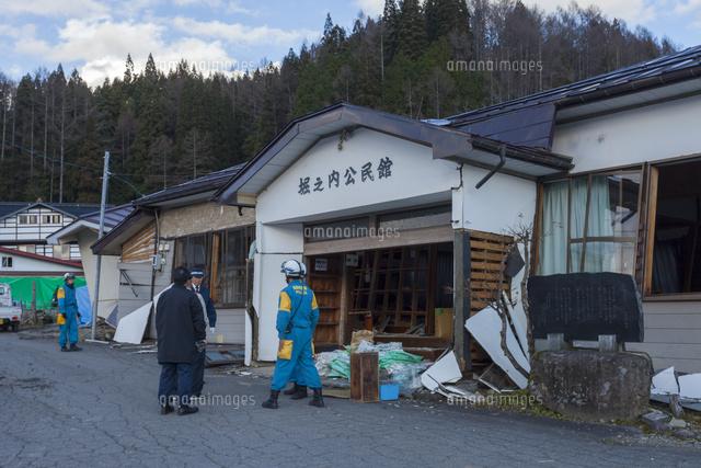 長野県神城断層地震[02583003168...