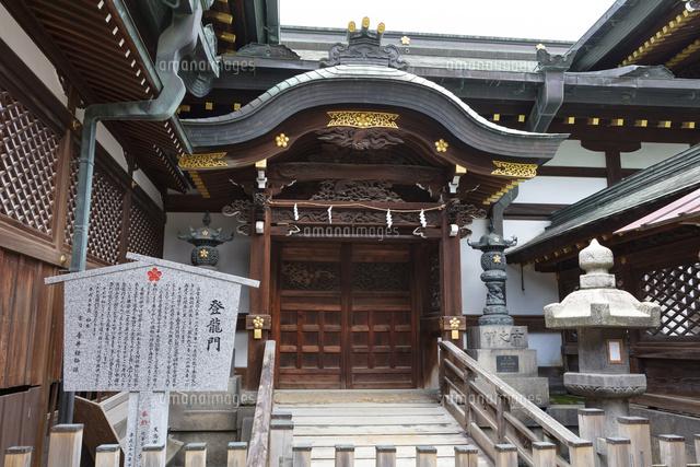 大阪天満宮の東登竜門02768004471の写真素材イラスト素材アマナ