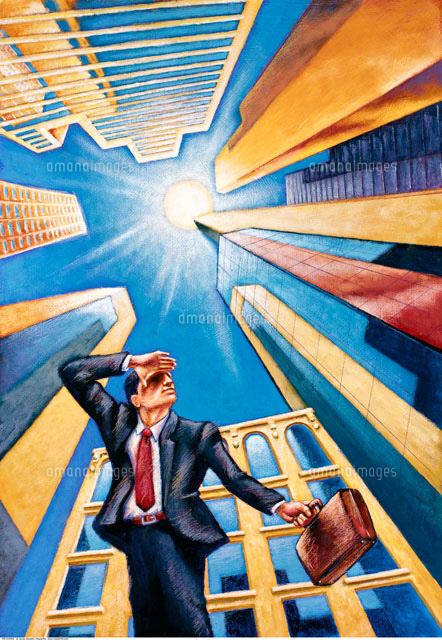 Illustration of Businessman Surrounded by Skyscrapers
