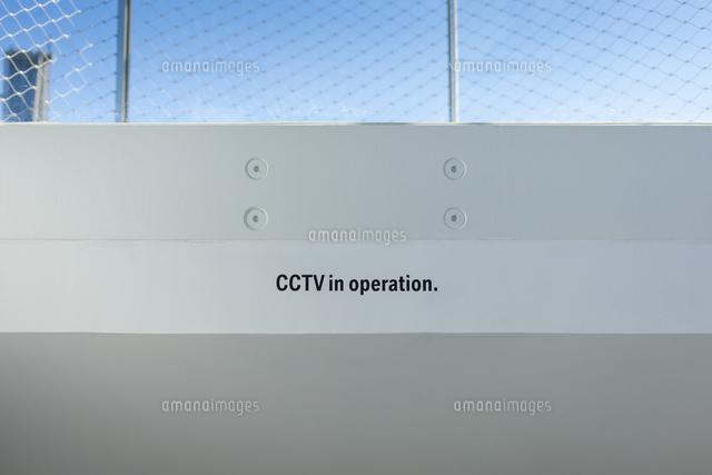 sign advising the presence of closed circuit tv london uk