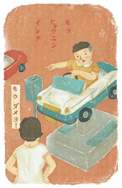 昭和イメージ レトロな遊具20037008066の写真素材イラスト素材