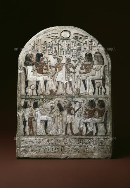 The Tomb Stone 15th Century, B...