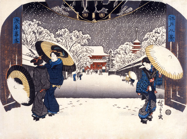 Evening Snow at Asakusa, by Utagawa Hiroshige. Japan, 1843-