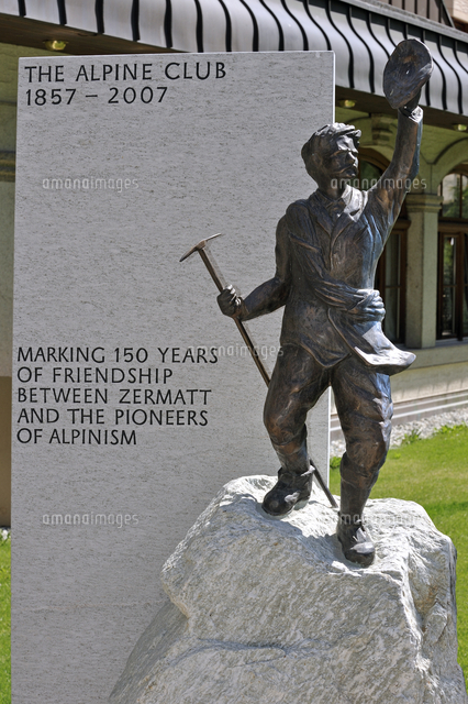 statue of mountain guide of the british alpine club in alpine
