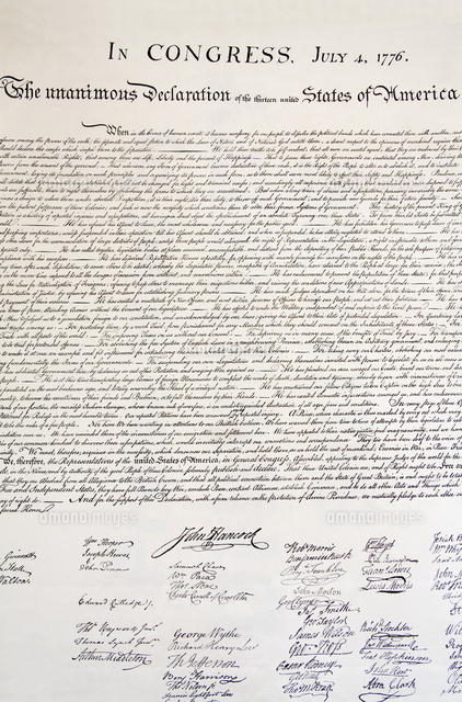 copy of the declaration of independence in free quarker meeting