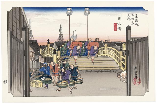日本橋 朝之景20072000015の写真素材イラスト素材アマナイメージズ