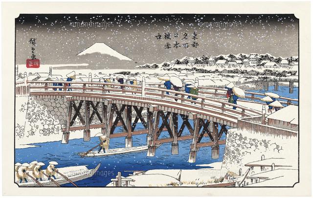 日本橋雪中20072000071の写真素材イラスト素材アマナイメージズ