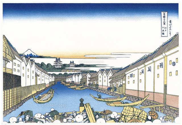 江戸日本橋20072000122の写真素材イラスト素材アマナイメージズ
