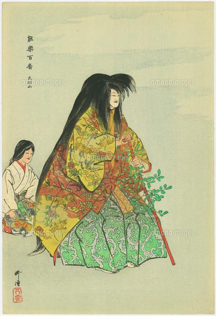 大江山 人物関係