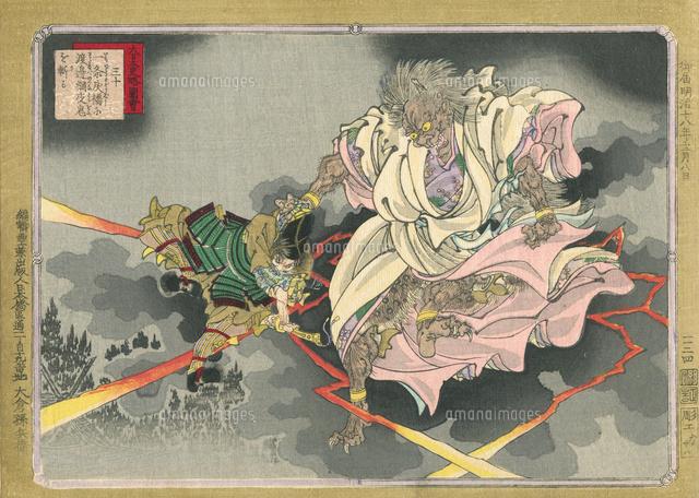 Images of 渡辺方綱 - JapaneseC...