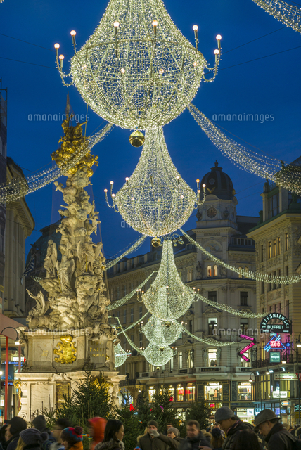 Austria, Vienna, The Graben pedestrian street with Christmas decorations